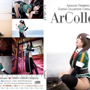 (RM/DL)ArColle12