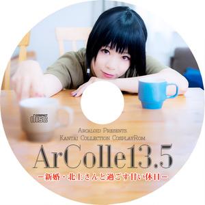 (RM/DL)ArColle13.5