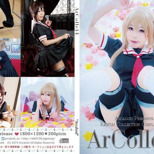 (RM/DL)ArColle14