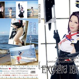 【ROM】EXOTIC FEVER