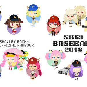 SB69 BASEBALL 2018