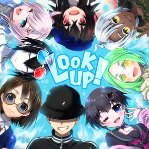 2nd.コンピレーションアルバム「Look UP!」
