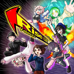 3rd.コンピレーションアルバム「Rise UP!」