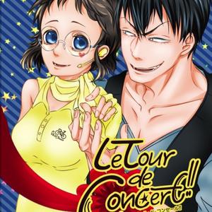 Le Tour de Concert!!