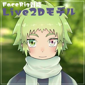 FaceRig対応Live2Dモデル/mori
