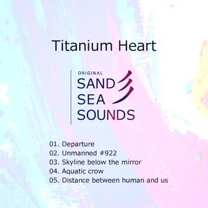 Titanium Heart
