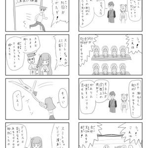 REEL-to-REEL #7 アイカツ4コマ総集編 ベスト・オラ!