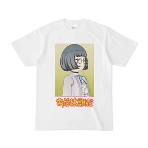 イェン円ちゃんTシャツ(キホンホワイト)
