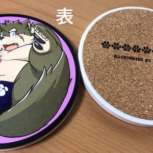 モリタカ 陶器吸水コースター