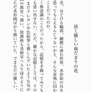 walking postcard vol.2【電子書籍(ePub)版】