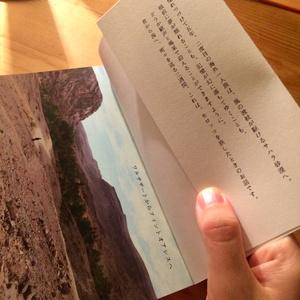 【モロッコ旅行記】青と茜と砂漠の国
