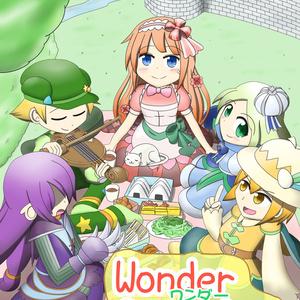 Wonder Crossing