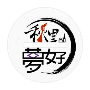 アクリルフィギュア(瓶底メガネVer)