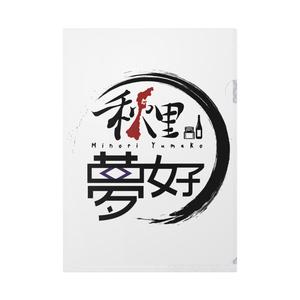 クリアファイル(模様×ロゴVer)