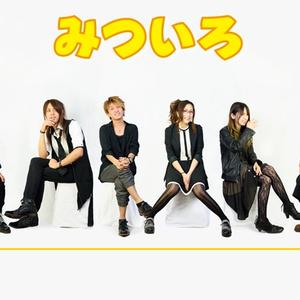 みついろ*3rd Single 『アロイ/群青』