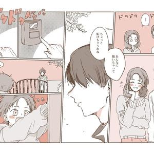 最彼10 新刊