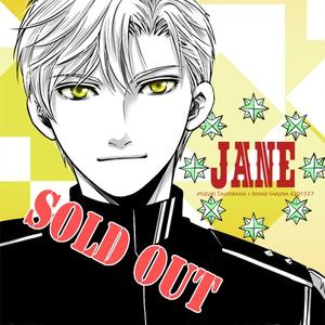 【終了】JANE-Repose 2- 発売記念催事場☆復刻グッズ!