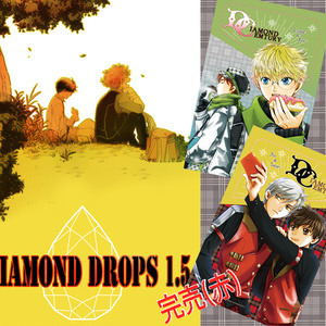 「Diamond Century」Diamond Drops 1.5(ミニ本)+グッズセット