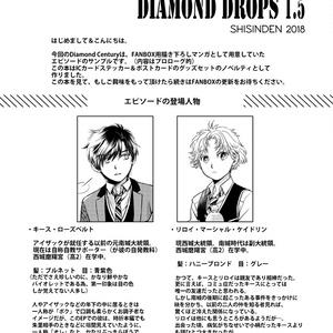 【完売】「Diamond Century」Diamond Drops 1.5(ミニ本)+グッズセット