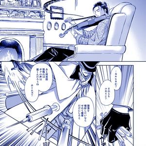 【FGO】終局キャンディトリップ