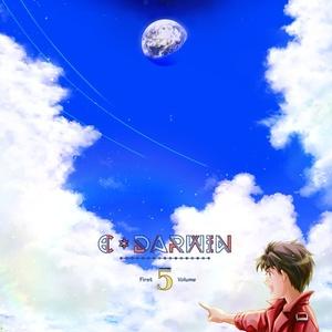 『GZ★ 30周年記念新刊セット -冬-』