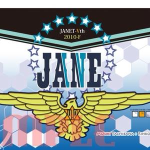 「JANE」ICカードステッカー(2種1セット)