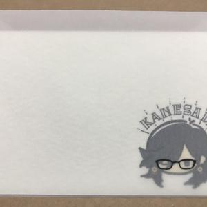 カード(めがね) ※封筒付き