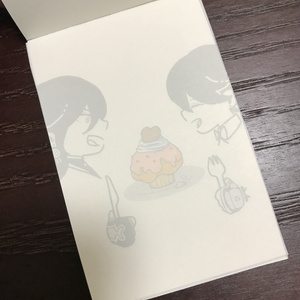 メモ帳(土方組)