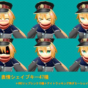 オリジナル3Dモデル『朔』
