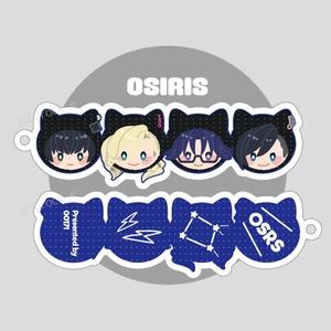 OSIRIS/アクリルキーホルダー
