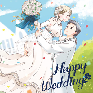 【CD版】Happy Wedding
