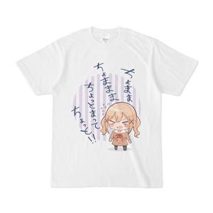 有咲のちょままTシャツ