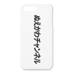 ぬえかわiPhoneケース[iPhone7 Plus]