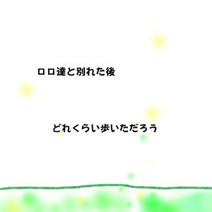 CLEMATIS -Kir-(ポスカ付)