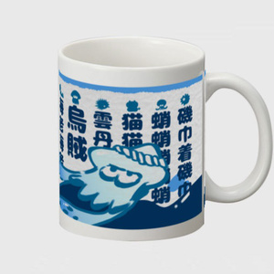 【送料込み】湯飲み風イカマグカップ