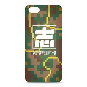 【iフォン容器】帝國陸軍平廿七年式電描迷彩戰車第一連隊仕様