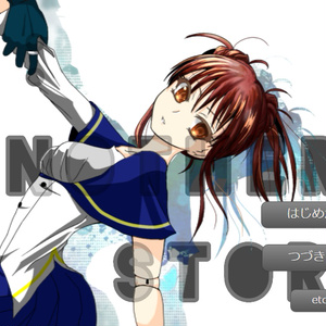 D:ANOTHER STORY 体験版