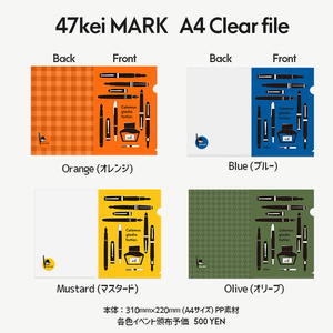 47keiMARK// A4クリアファイル