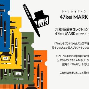 47keiMARK// 万年筆インクチャームネックレス