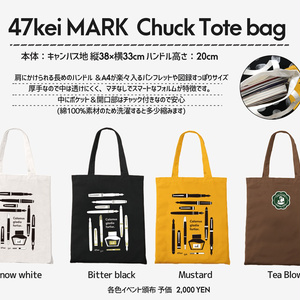 47keiMARK// チャックトートバッグ