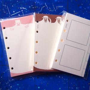 47keiMARK//  マイクロ5手帳用 リフィル