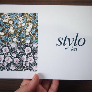 【受注予約】万年筆イラスト画集『Stylo(スティロ)』