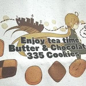 皐月さんクッキートート