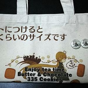皐月さんクッキー輸送缶バッジ
