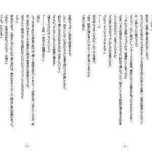 船岡な日(ダウンロード)