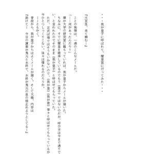 夢・日記(ダウンロード)