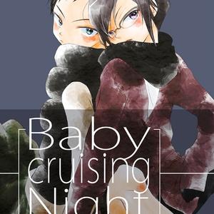 Baby cruising night