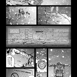リサイクル・アーミー 第1話 『北限(ノースリミット)』