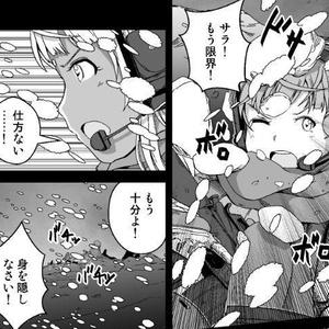 リサイクル・アーミー 第2話 『断絶(ディスコネクト)』【3/3】