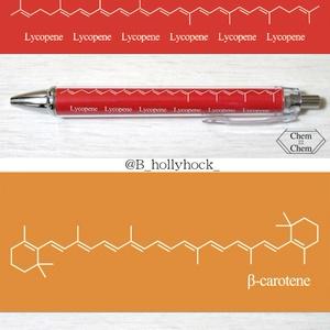 構造式ボールペン